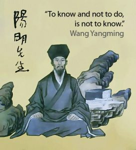 yangming-know-and-not-do